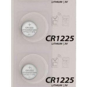 HQ CR1225 lithium
