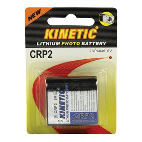 KINETIC CR-P2 lithium 6V elem