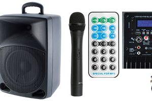 SAL PAB 20A hordozható aktív multimédiás hangdoboz beépített akkuval
